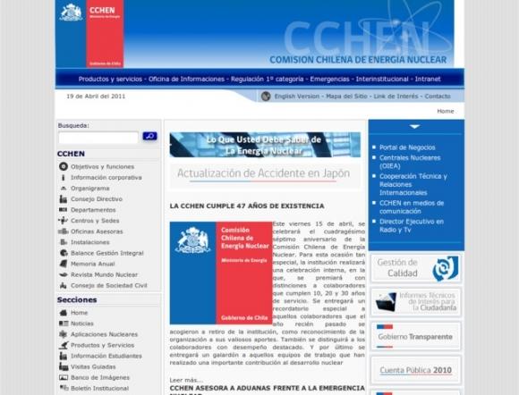 Comisión Chilena de Energía Nuclear
