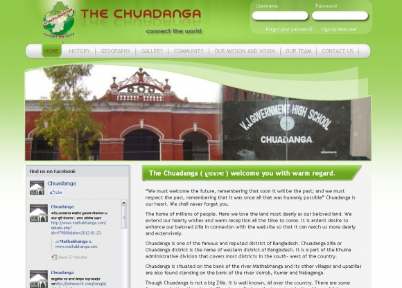 The Chuadanga Gov School