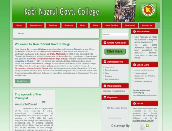 Kabi Nazrul Govt College