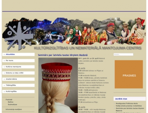 Cultural Education and Intangible Heritage Centre