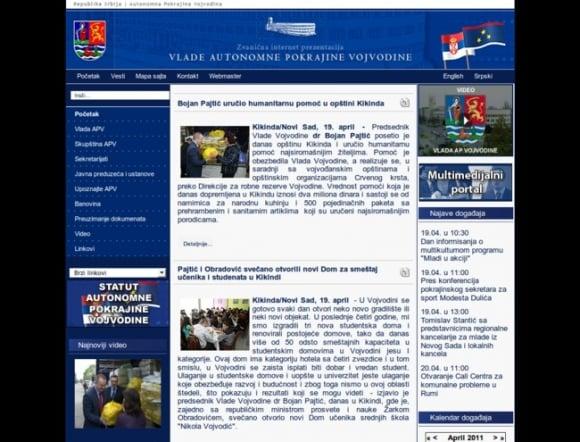 Government of the Autonomous Province of Vojvodina