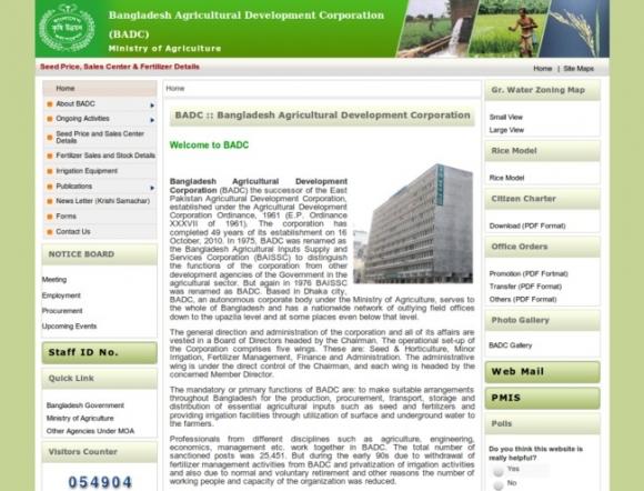 Agricultural Development Corporation