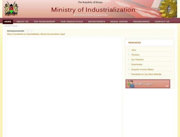Directorate of e-Government