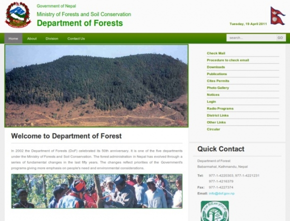 Department of Forests