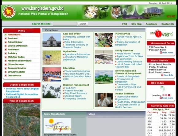 Main country website - Bangladesh