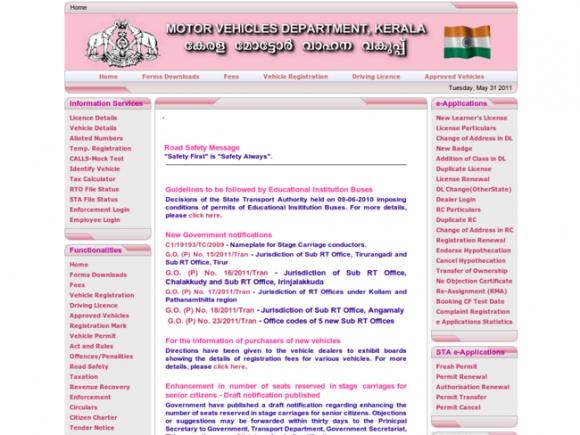 Motor Vehicles Department Govt. of Kerala