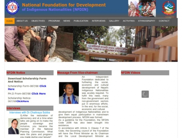 National Foundation for Development of Indigenous Nationalities