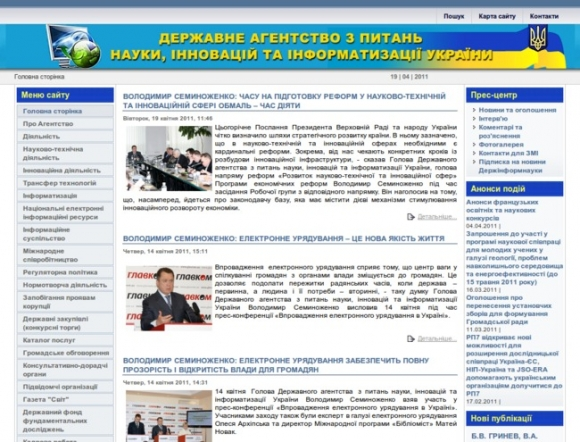 State Agency for Science, Innovation and Information