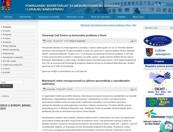 Provincial Secretariat for Regional and International Cooperation