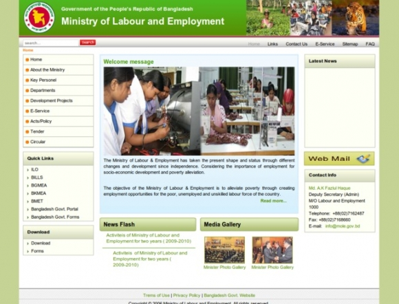 Ministry of Labour and Employment