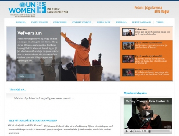 United Nations Women Rights in Iceland