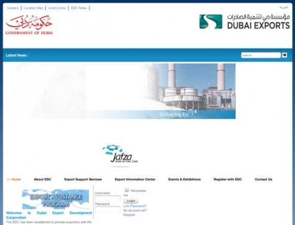 Dubai Export Development Corporation