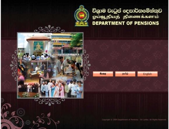 Department of Pensions