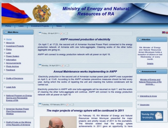 Ministry of Energy and Natural Resources