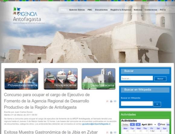 Agencia Regional Desarrollo Productivo Antofagasta