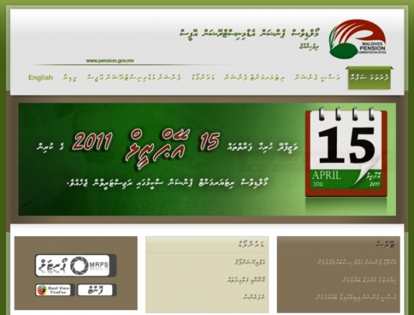 Maldives Pension Administration Office