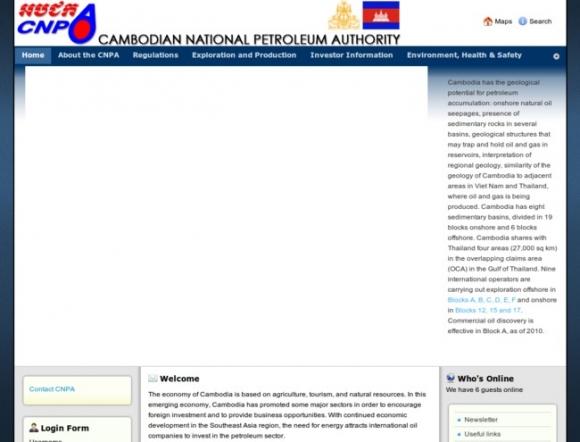 Cambodian National Petroleum Authority
