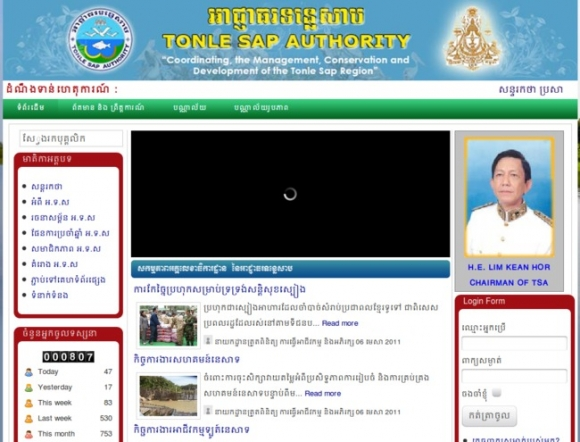 Tonle sap Authority