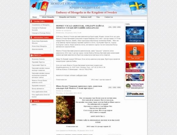 Mongolian Embassy - Sweden