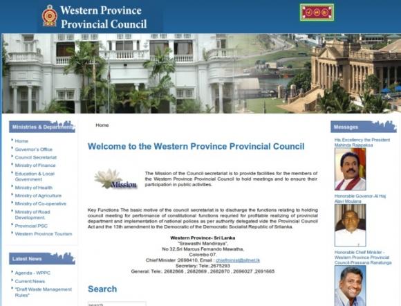 Western Province Regional Council