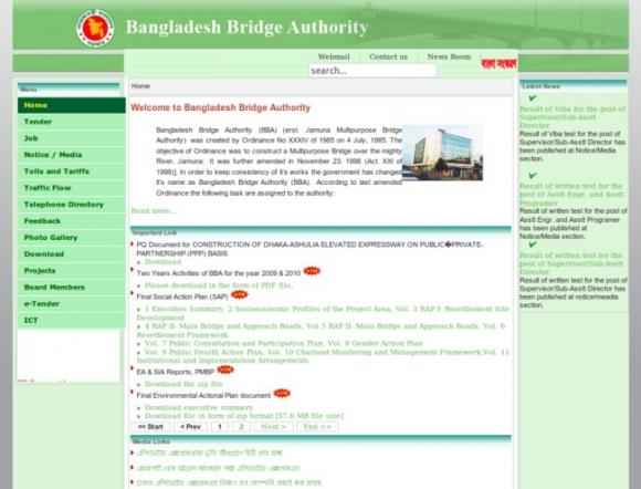 Bangladesh Bridge Authority