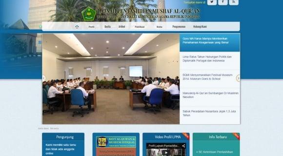 Lajnah Pentasihan Mushlaf Al-Qur'an, Ministry of Religious Affairs