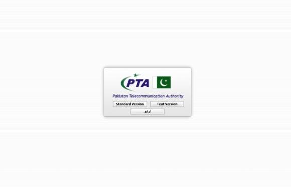 Pakistan Telecommunications Agency