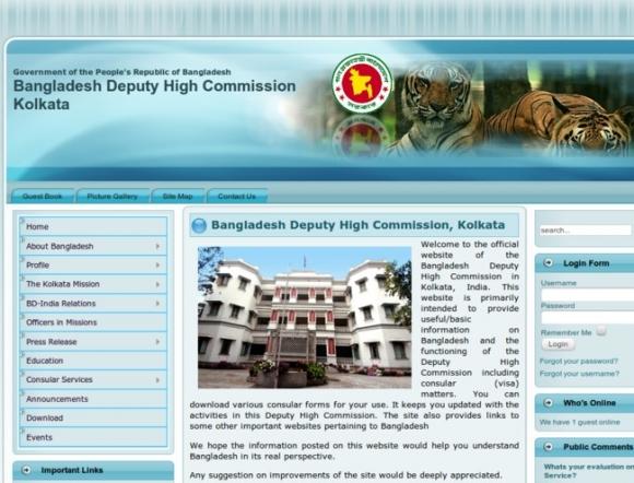 Deputy High Commission Kolkata