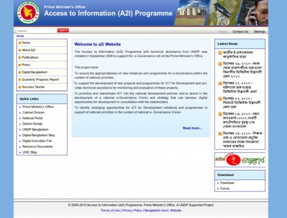 Access 2 Information