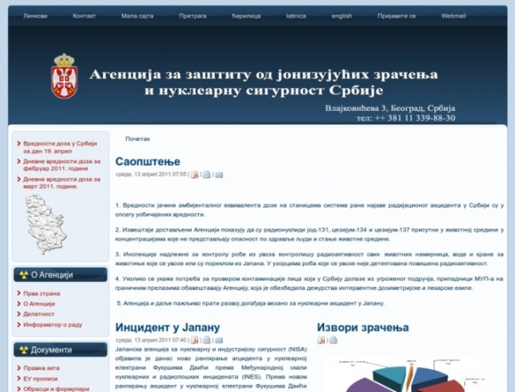 Radiation Protection and Nuclear Safety Agency