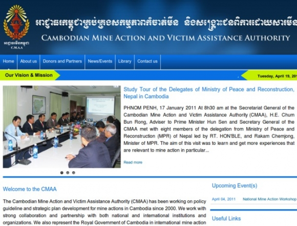 Cambodian Mine Action and Victim Assistance Authority