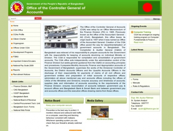 Office of the Controller General of Accounts