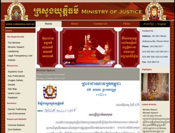 Ministry of Justice - Cambodia