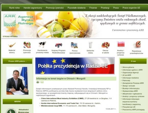 Agencja Rynku Rolnego / Agricultural Market Agency