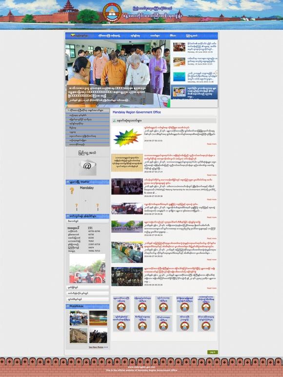 Mandalay Region Government