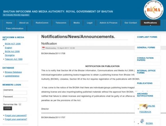 Infocomm and Media Authority