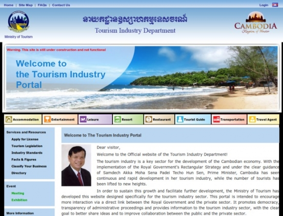 Ministry of Tourism - Cambodia