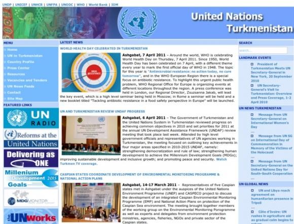 UN in Turkmenistan
