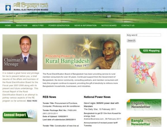 Rural Electrification Board (REB)