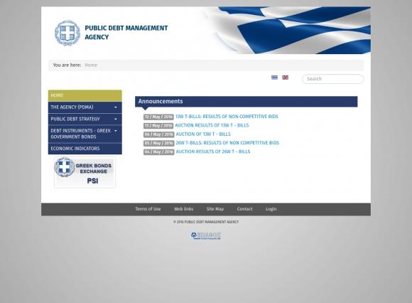 Public Debt Management Agency