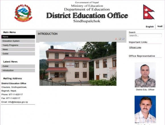 Ministry of Education, Department of Education, Sindhupalchok District Office