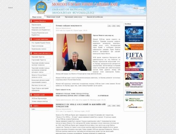 Mongolian Embassy - Turkey