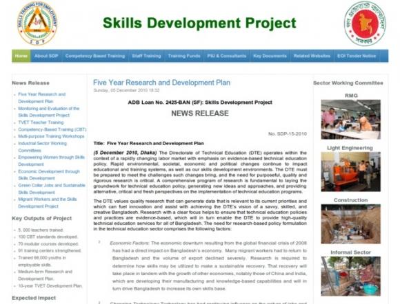 Skills Development Project