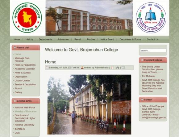 Govt. Brojomohun College