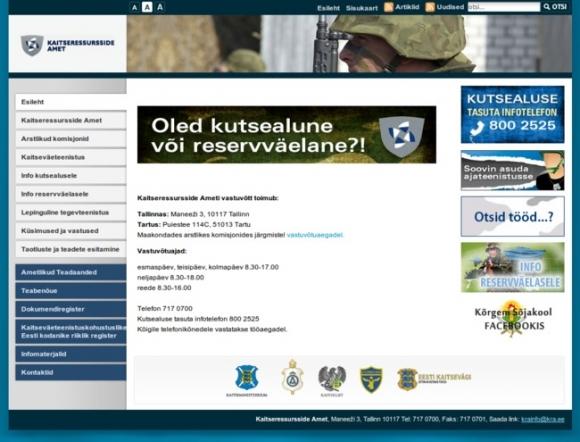 Kaitseressursside Amet - Estonian Defence Resources Office