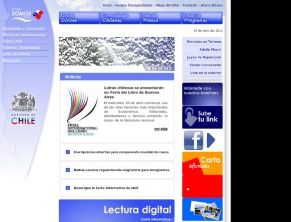 Dirección para la Comunidad de Chilenos en el Exterior