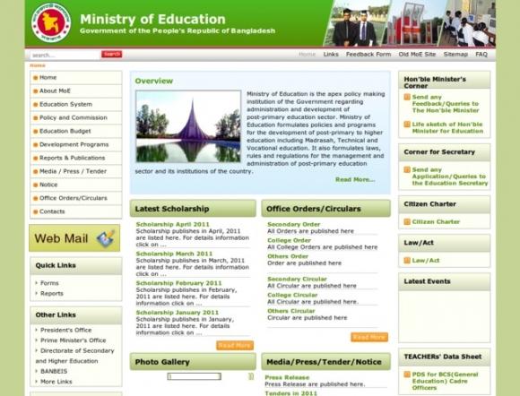Ministry of Education - Bangladesh