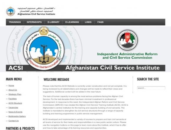 Afghanistan Civil Service Institute