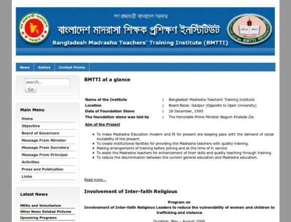 Madrasha Teacher Training Institute