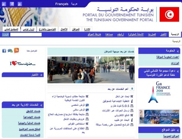 The Tunisian Governament Portal